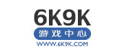 6k9k游戏中心